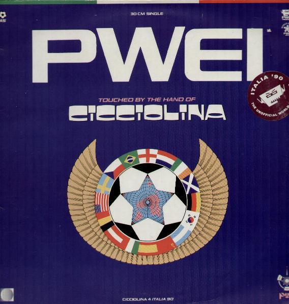 Pop will eat itself cicciolina records lps vinyl and cds - Diva futura dvd ...
