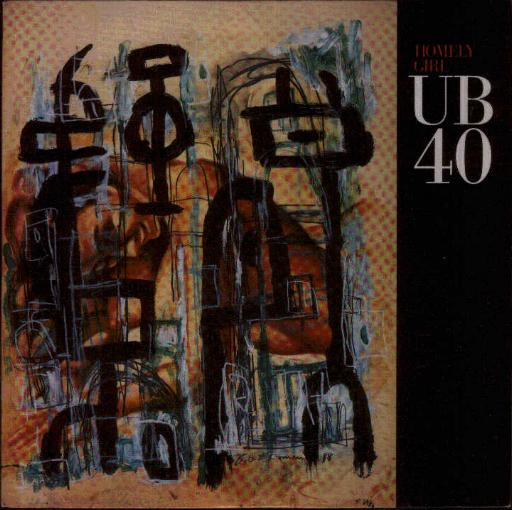 UB40 - Homely Girl Single