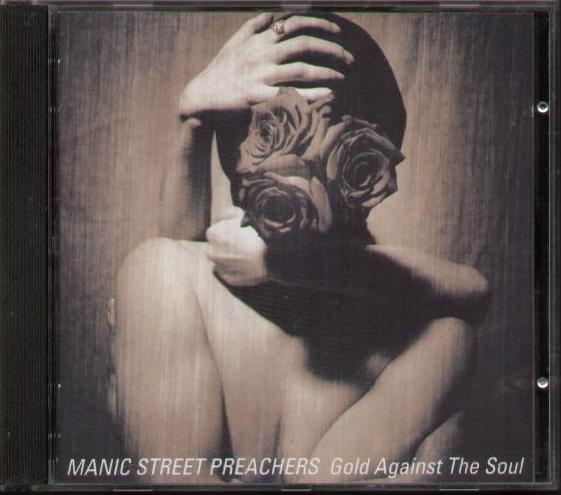 black holes for the young manic street preachers - photo #9